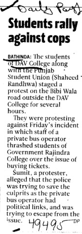 Students rally against cops (MG DAV College)