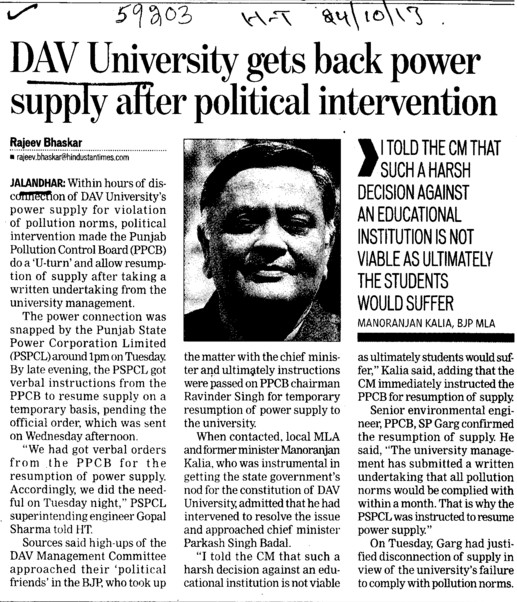 DAV Univ gets back power supply after political intervention (DAV University)
