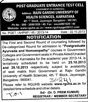 Postgraduate ayurveda and homoeopathy courses (Rajiv Gandhi University of Health Sciences RGUHS)