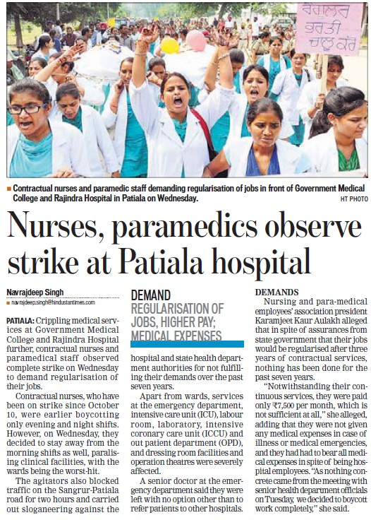 Nurses, paramedics observe strike at Patiala Hospital (Government Medical College and Rajindra Hospital)