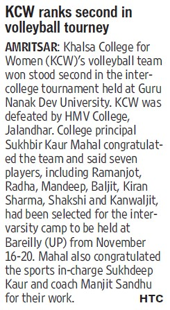 KCW ranks second in volleyball tourney (Khalsa College for Women)