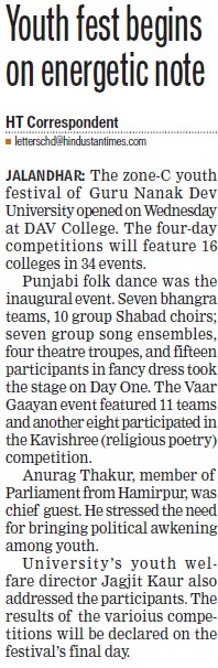 Youth Fest begins on energetic note (Guru Nanak Dev University (GNDU))