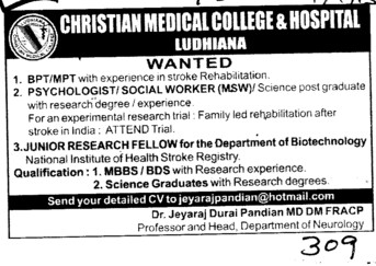 Social Worker (Christian Medical College and Hospital (CMC))
