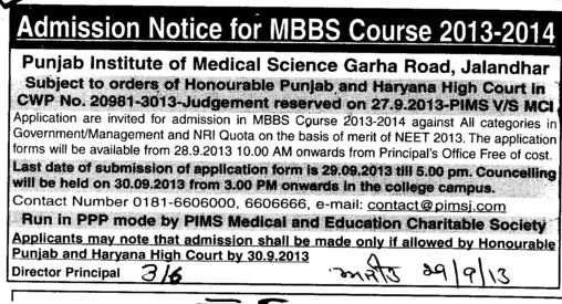 MBBS course (Punjab Institute of Medical Sciences (PIMS))