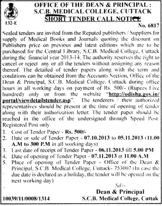 Supply of Medical books (SCB Medical College)