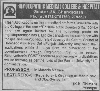Professor and Lecturer (Homoeopathic Medical College and Hospital Sector 26)