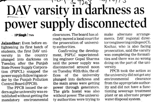 University in darkness as power supply disconnected (DAV University)