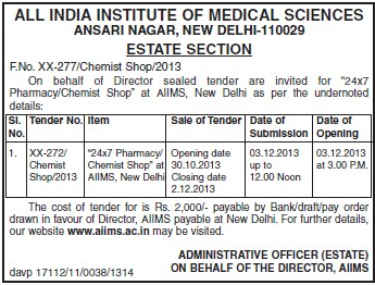 Tender for Chemist Shop (All India Institute of Medical Sciences (AIIMS))