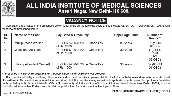 Multipurpose Worker and Workshop Asstt (All India Institute of Medical Sciences (AIIMS))
