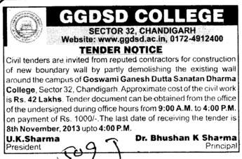 Construction of Boundary Wall (GGDSD College)