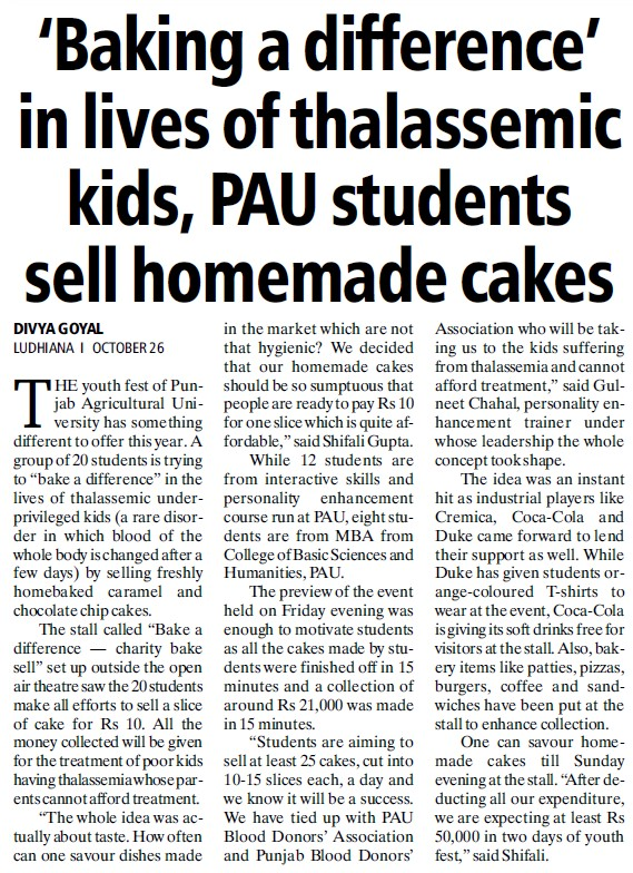 PAU students sell homemade cakes (Punjab Agricultural University PAU)