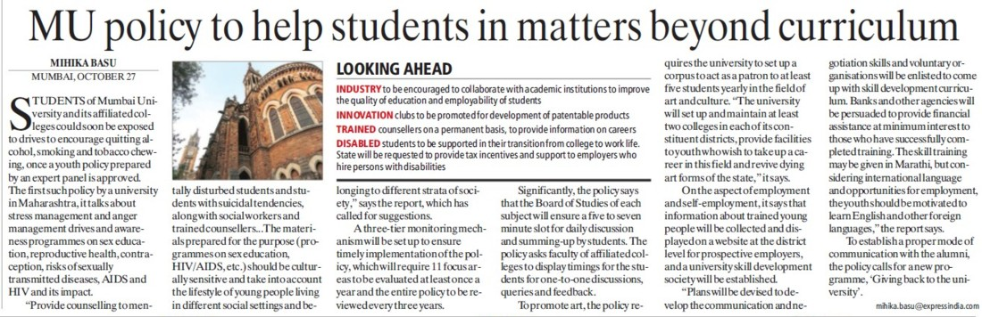 MU policy help students in matters beyond curriculum (University of Mumbai)