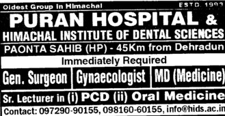 General Surgeon (Himachal Institute of Dental Sciences HIDS)