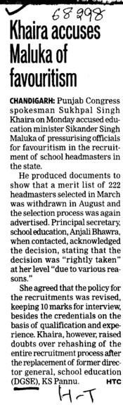 Khaira accuses Maluka of favouritism (Director General School Education DGSE Punjab)