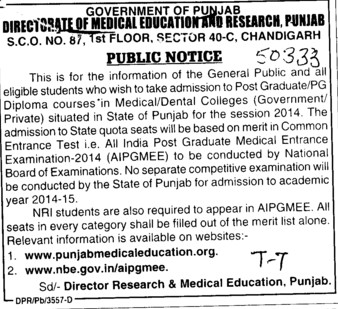 Post Graduate Diploma Course (Director Research and Medical Education DRME Punjab)