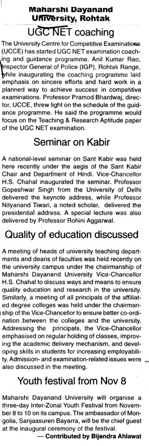 Quality of education discussed (Maharshi Dayanand University)
