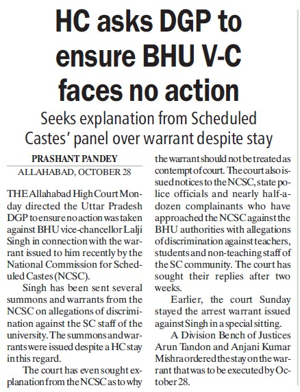 HC asks DGP to ensure BHU VC faces no action (Banaras Hindu University)