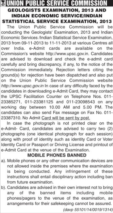 Geologists Examination 2013 (Union Public Service Commission (UPSC))