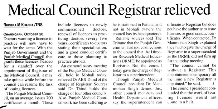 Medical Council Registrar relieved (PUNJAB MEDICAL COUNCIL)
