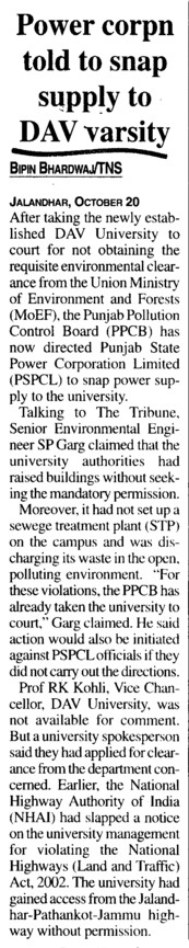 Power corpn told to snap supply to DAV Varsity (DAV University)