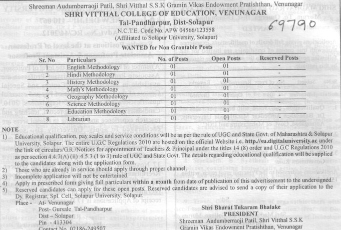 Faculty for Methodology and Librarian (Shri Vitthal College of Education Venunagar)