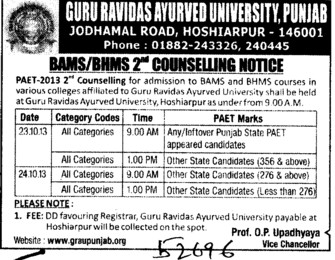BHMS course (Guru Ravidass Ayurved University (GRAU))