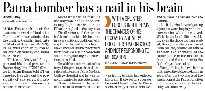 Patna bomber has nail in his brain (Indira Gandhi Institute of Medical Sciences (IGIMS))