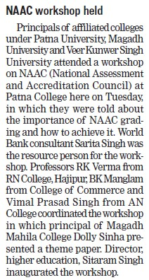 NAAC workshop held (Magadh University)