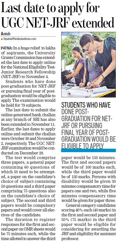 Last date to apply for UGC NET JRF extended (University Grants Commission (UGC))