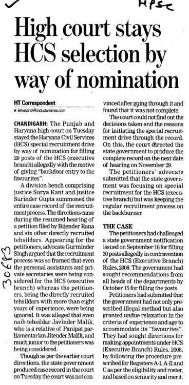 HC stays HCS selection by way of nomination (Haryana Public Service Commission (HPSC))