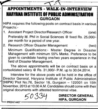 Research Officer (Haryana Institute of Public Administration (HIPA))