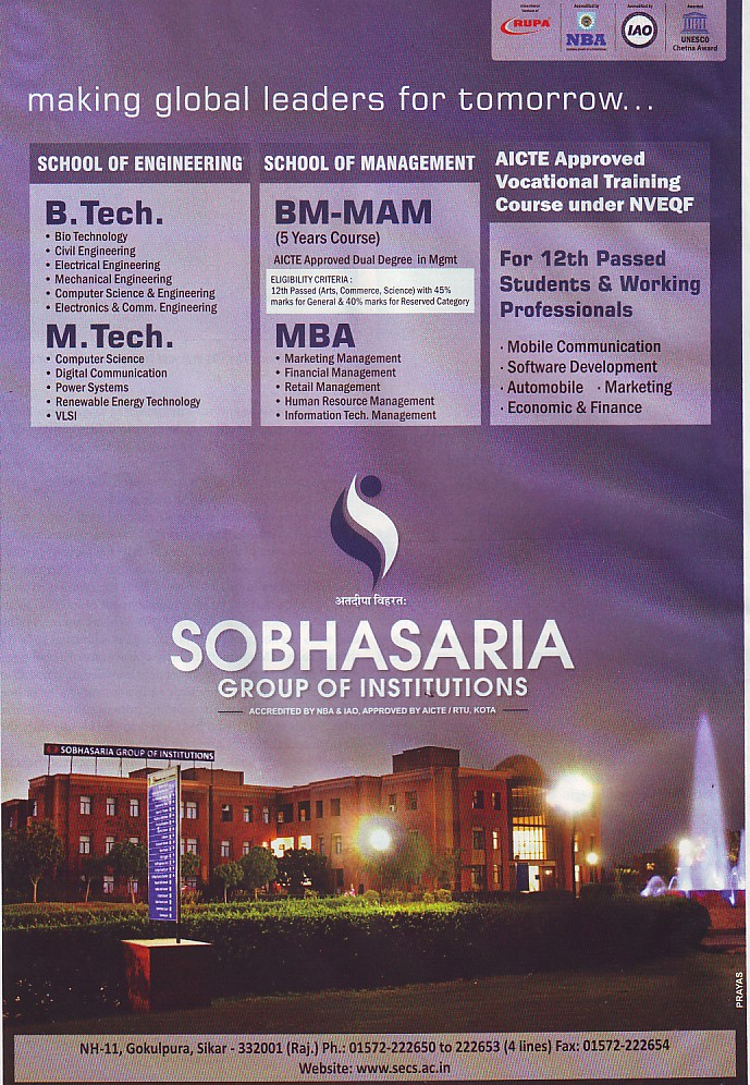 B Tech and MBA (Sobhasaria Group of Institution)