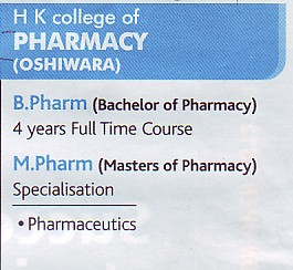 B Pharm and M Pharm (HK College of Pharmacy Jogeshwari (HKCP))