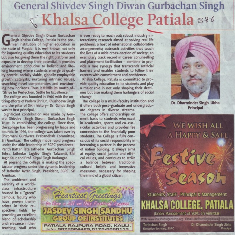 Message of Principal Dharminder Singh Ubha (Khalsa College)
