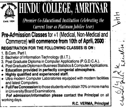 B Com and BIT courses (Hindu College)