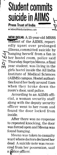 Student commits suicide in AIIMS (All India Institute of Medical Sciences (AIIMS))