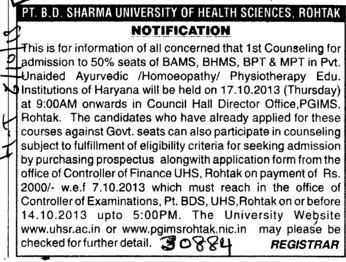 BAMS and BHMS course (Pt BD Sharma University of Health Sciences (BDSUHS))