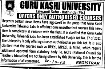 BPEd and M Ed courses (Guru Kashi University)