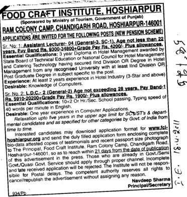 Asstt Lecturer (Government Food Craft Institute)