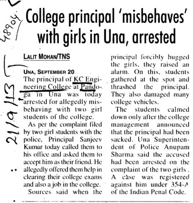 College Principal misbehaves with girls in Una, arrested (KC Group of Institutions)