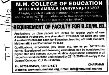 Faculty for B Ed and M Ed (MM College of Education (MMCE))