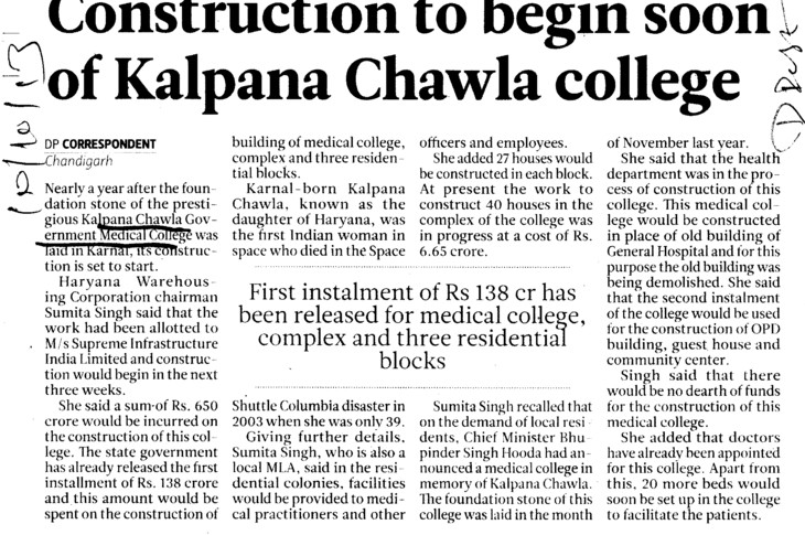 Construction to begin soon of Kalpana Chawla College (Kalpana Chawla Medical College)