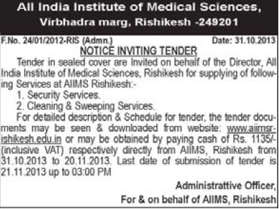 Cleaning and Sweeping services (All India Institute of Medical Sciences (AIIMS))