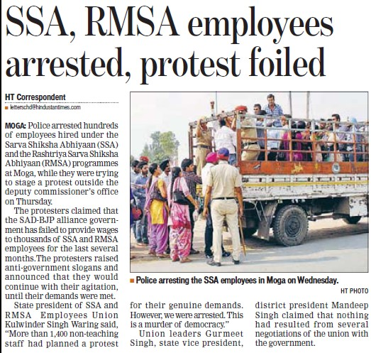 RMSA employees arrested, protest foiled (SSA RMSA CSS Teachers Union Punjab)