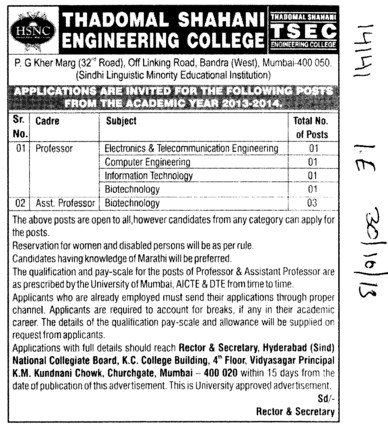 Associate Professor in Biotechnology (Thadomal Shahani Engineering College)
