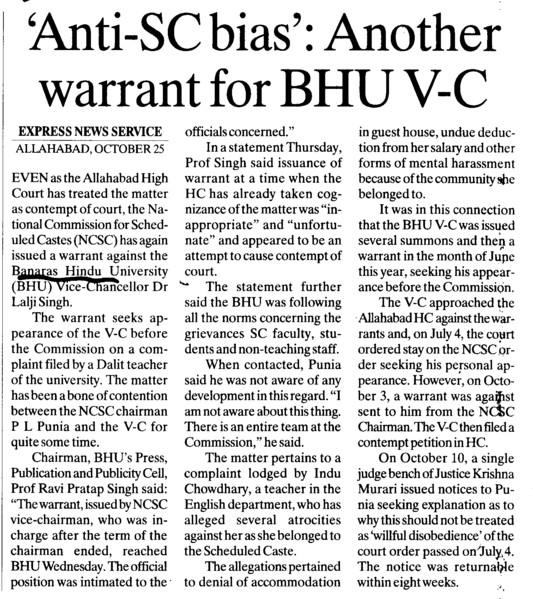Anti SC bias, another warrant for BHU VC (Banaras Hindu University)