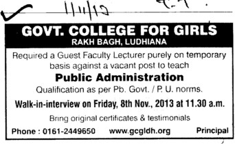Public Administration (Government College for Women)