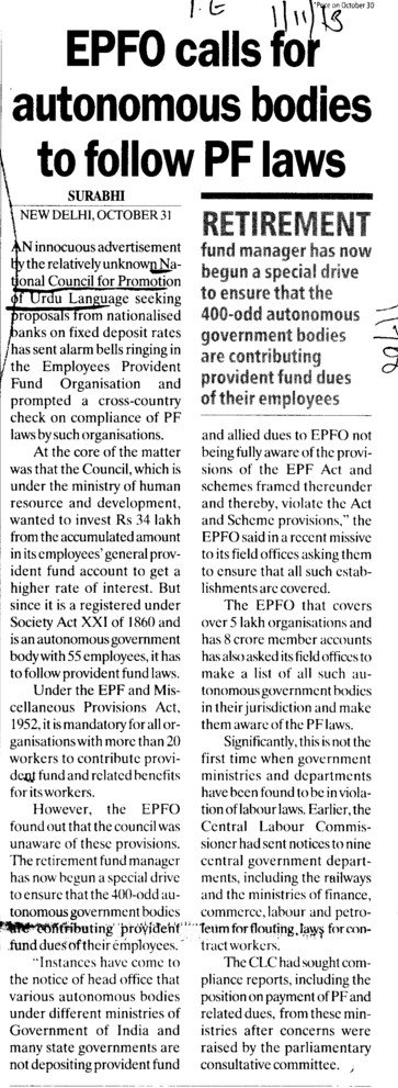 EPFO calls for autonomous bodies to follow PF laws (National Council for Promotion of Urdu Language (NCPUL))