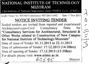 Construction of new campus (National Institute of Technology (NIT))