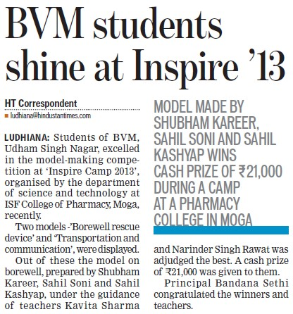 Students shines at Inspire 2013 (ISF College of Pharmacy)